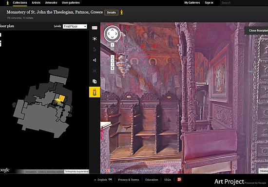 Újra bővült a Google virtuális múzeum kinálata