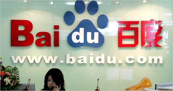 Vészesen fejlődik a kínai Google, a Baidu